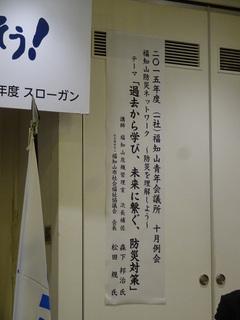 DSC01786.JPG
