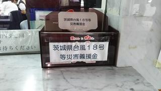 DSC_0060 (1).JPG