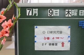 7.9日新民児協�B.JPG